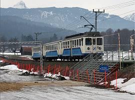 Zugspitzbahn